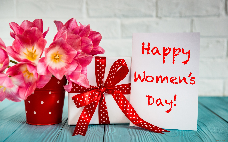 День, международный женский день открытка маме