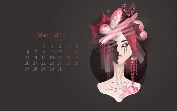 обоя календари, рисованные,  векторная графика, девушка, взгляд, фон