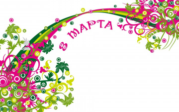 обоя праздничные, международный женский день - 8 марта, фон, цветы, международный, женский, день, 8, марта, узоры