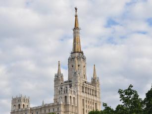 Картинка города москва россия