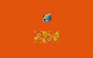 Картинка компьютеры internet+explorer логотип фон