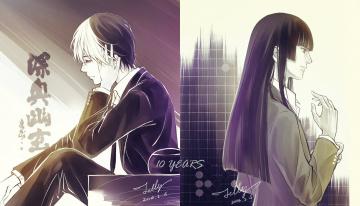 Картинка аниме hikaru+ga+chikyuu+ni+itakoro девушка парень