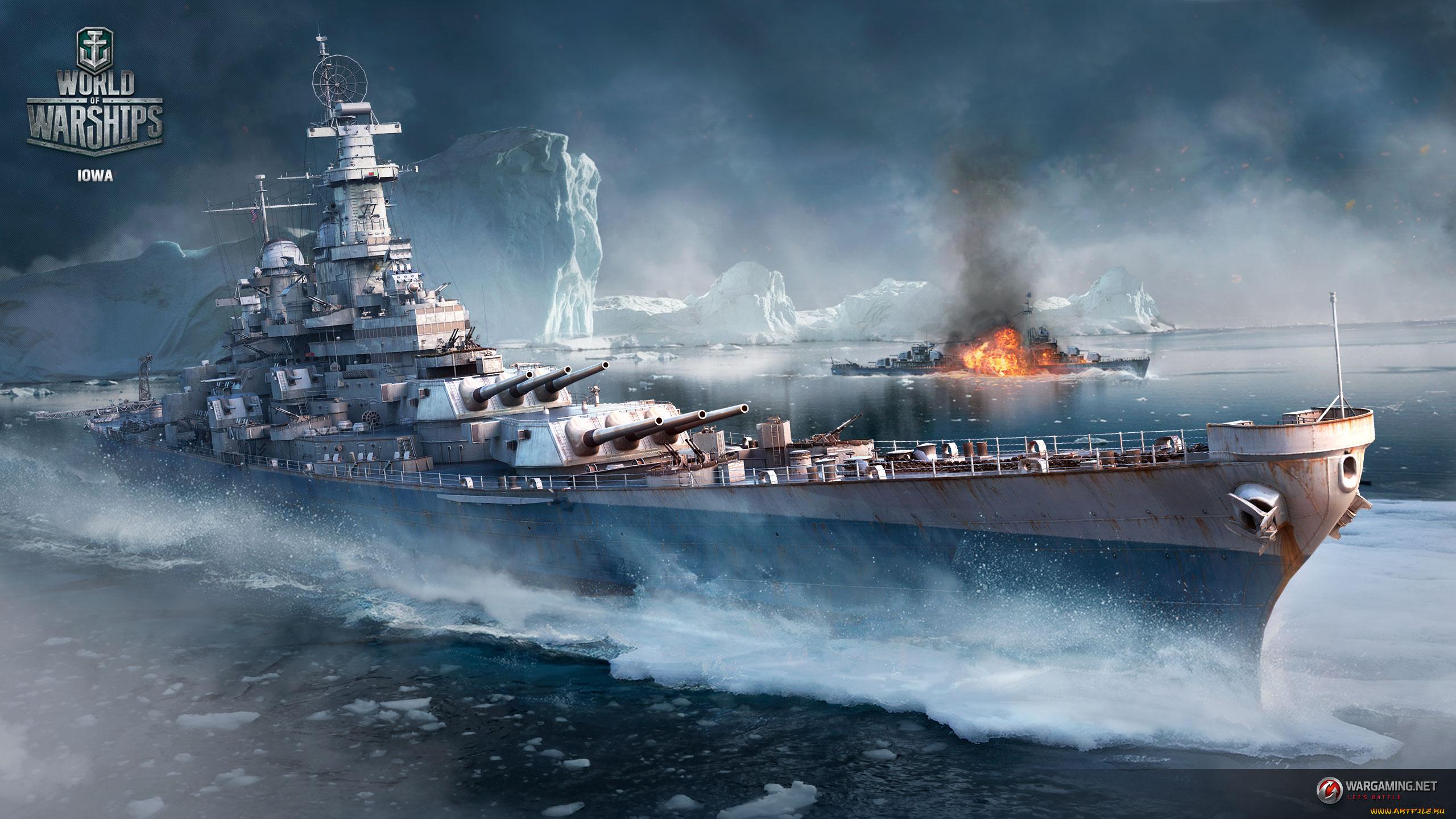 Обои на рабочий стол 1920х1080 корабли world of warships