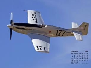 Картинка календари авиация