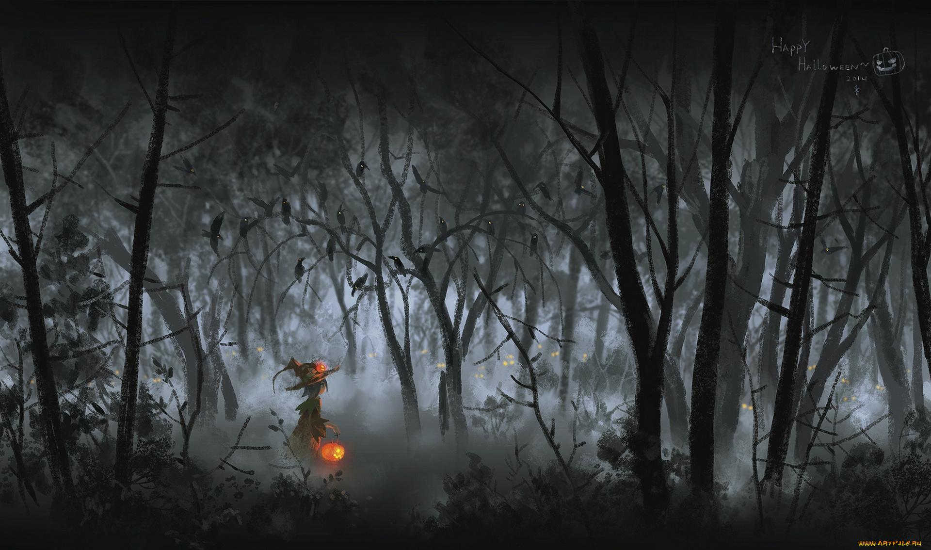 Дед в тумане  № 1842987 загрузить