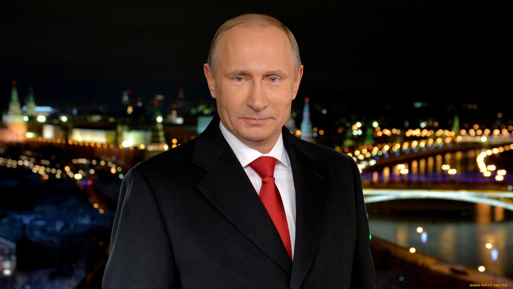 На каком канале поздравления президента 2016