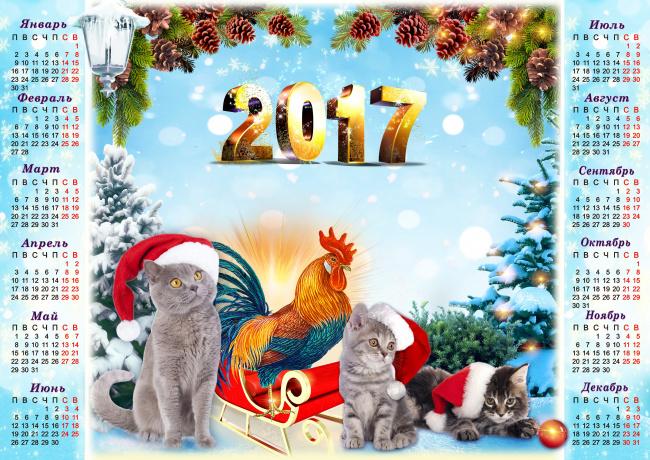 Обои картинки фото календари, животные, 2017, год, фон, петуха, серые, календарь, ели, голубой, котята