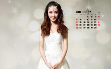 Картинка календари девушки девушка азиатка улыбка