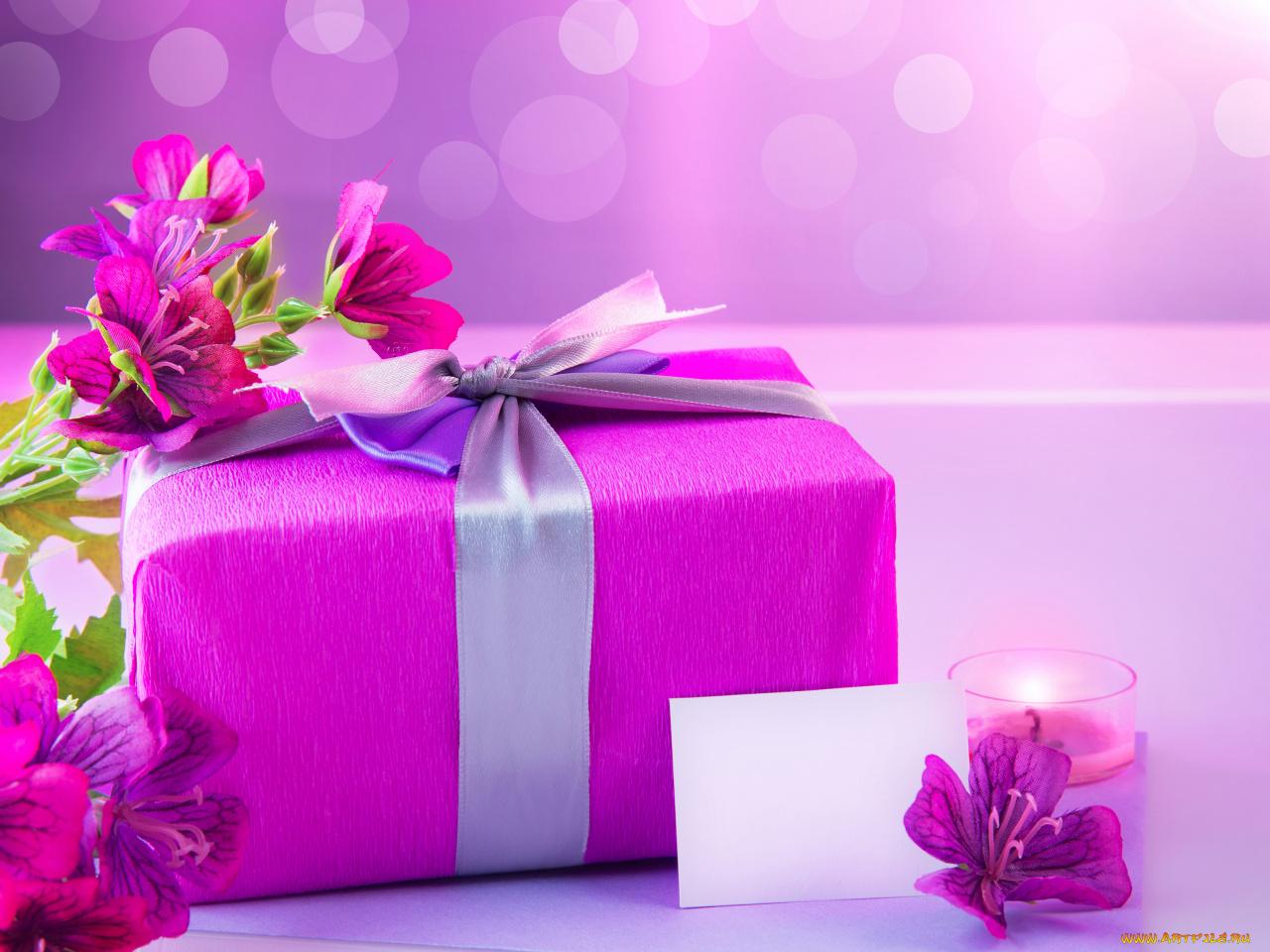 Открытка подарочек