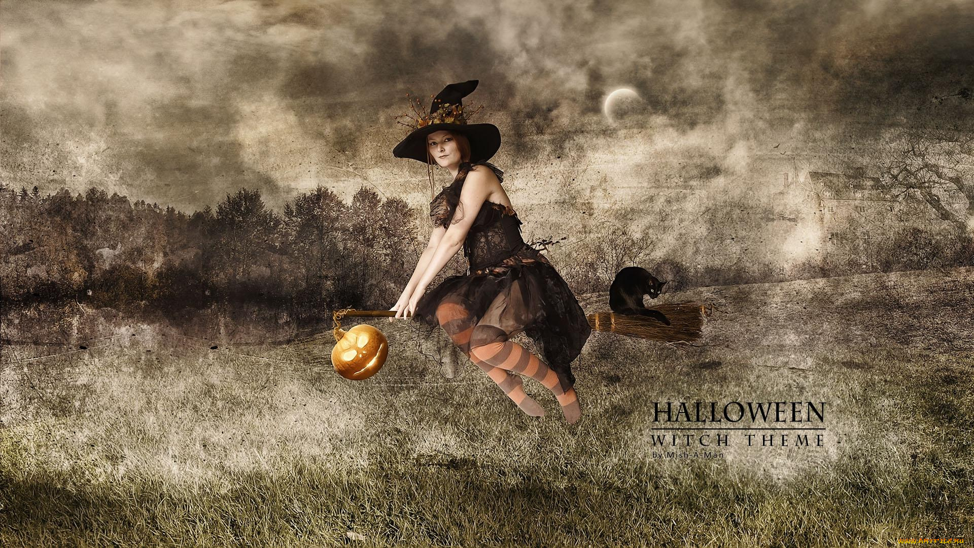 Ведьмочка на метле скачать