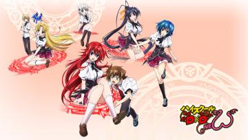 Картинка аниме highschool+dxd персонажи