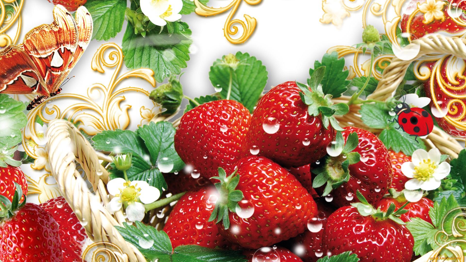 Мальчика, открытки на 45 летие женщине с ягодами