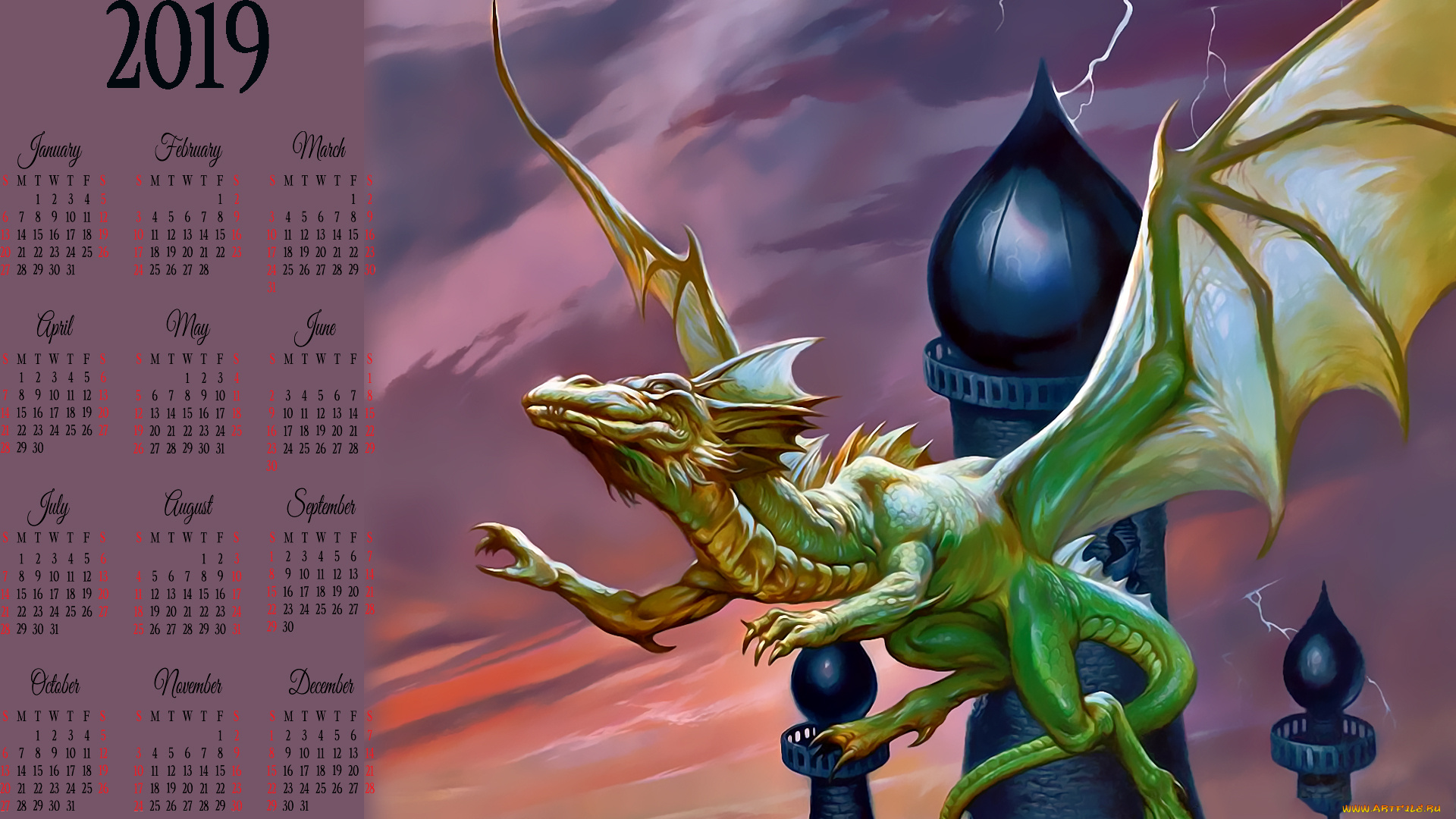 картинки для календаря дракон хотят