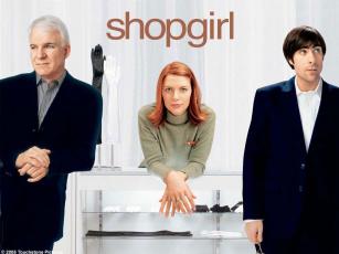 Картинка кино фильмы shopgirl
