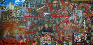 Картинка великий эксперимент рисованные илья глазунов люди