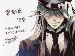 обоя аниме, kuroshitsuji, undertaker