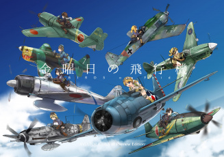 обоя аниме, оружие,  техника,  технологии, девушки, взгляд, фон, самолеты, полет