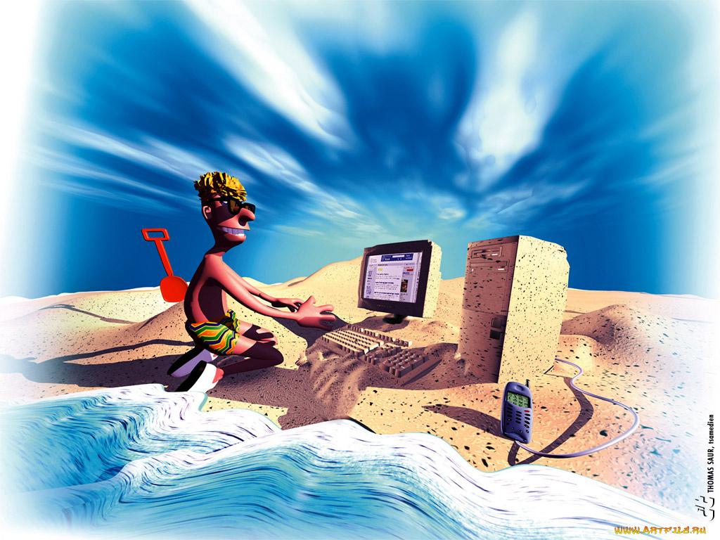 Анимации блестящие, открытки на компьютерную тему