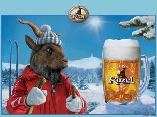обоя бренды, kozel