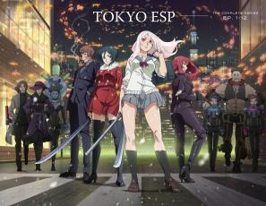 обоя аниме, оружие,  техника,  технологии, tokyo, esp