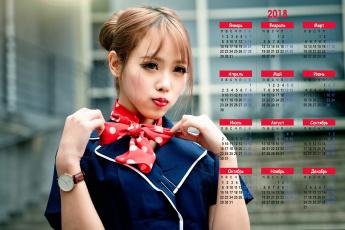 обоя календари, девушки, макияж, шарф, часы