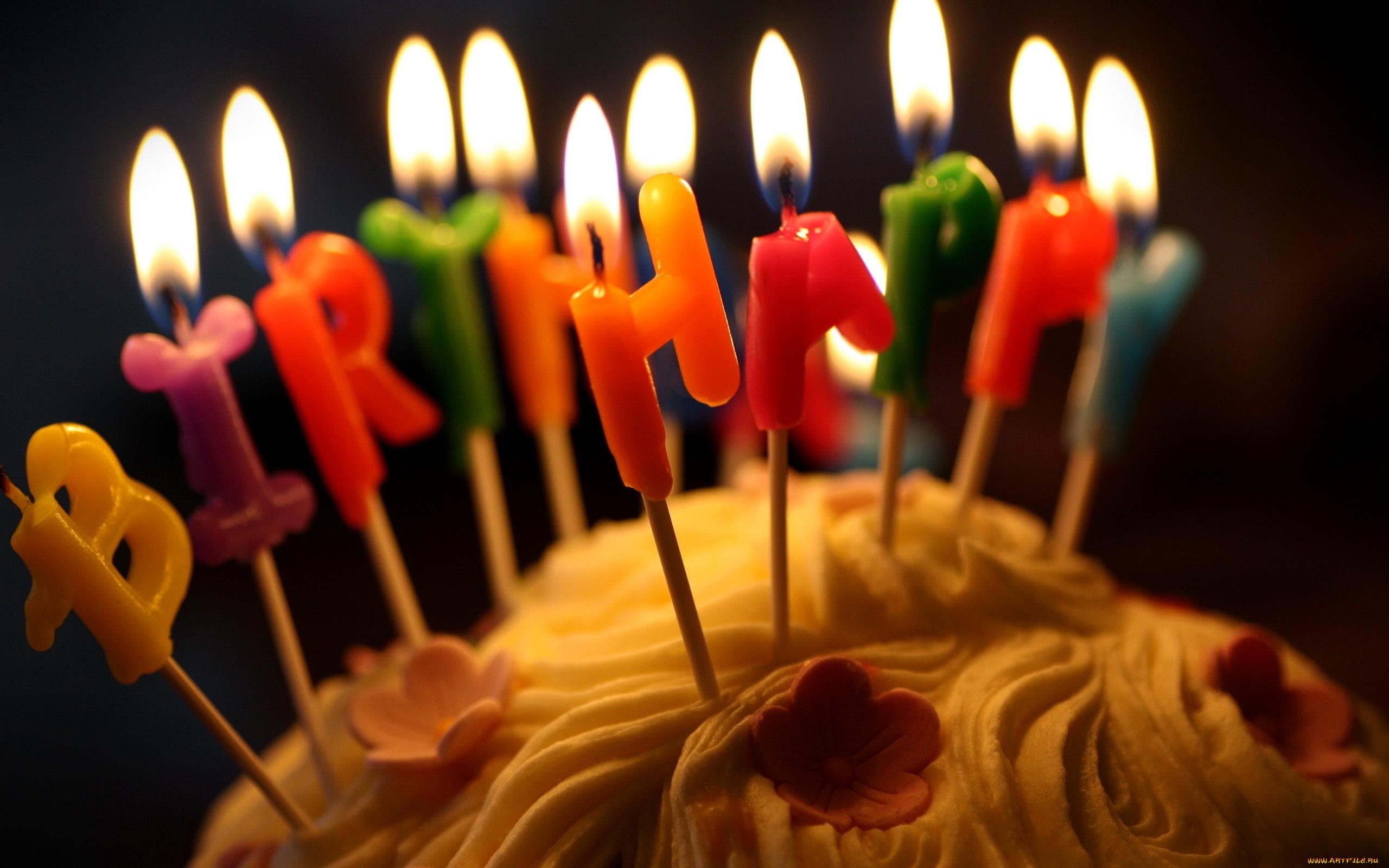 Свечи С Днем Рождения бесплатно