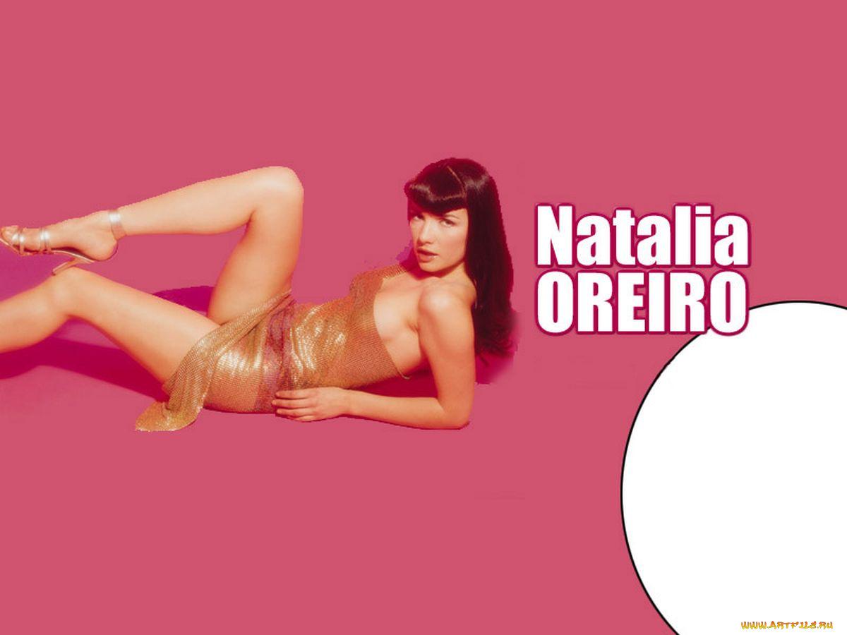 Наталья орейро в эротике