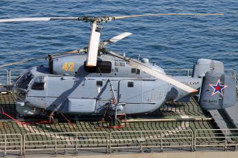 Картинка авиация вертолёты море