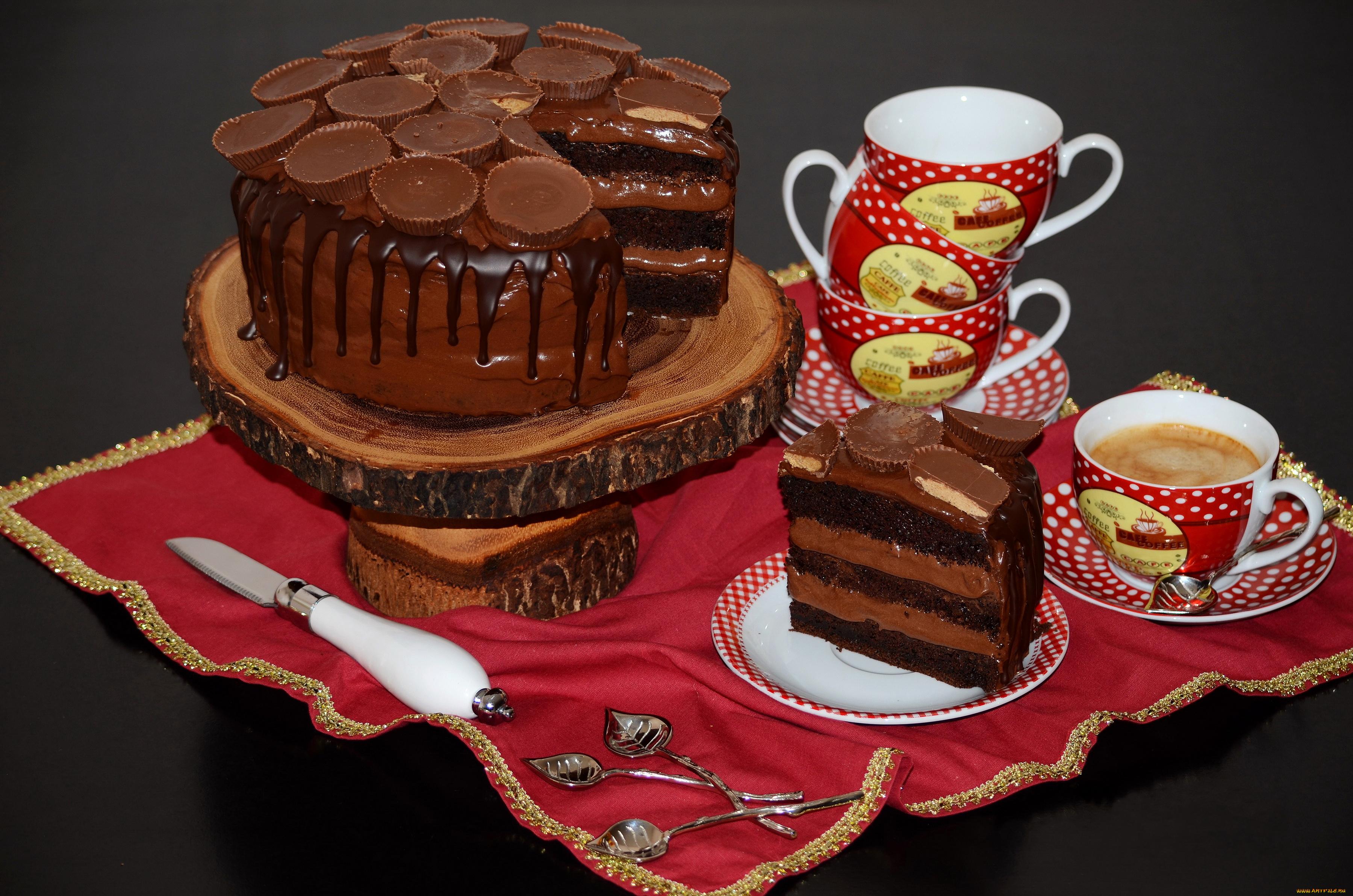 Открытки торт чай