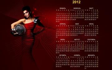 Картинка календари девушки зеркальный шар платье