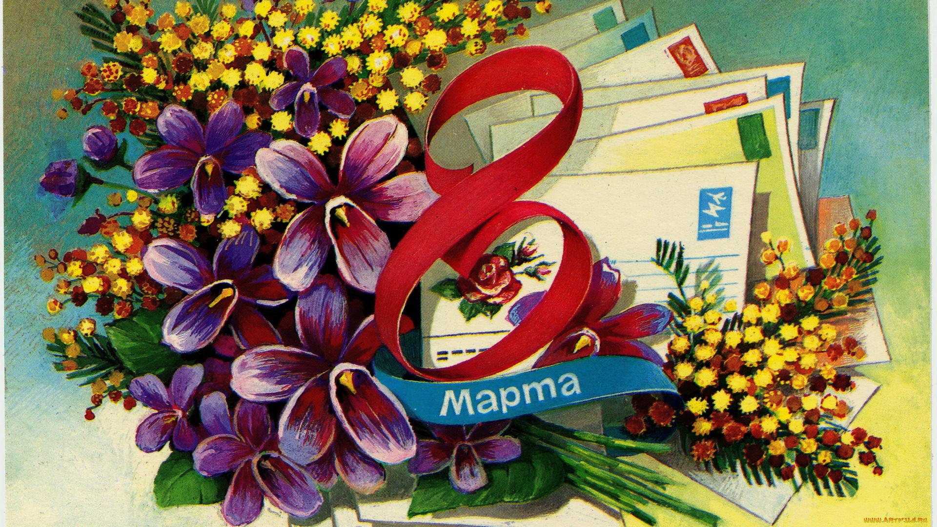 Картинки два, открытки на 8 марта одноклассникам одну открытку