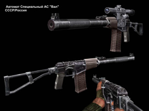 Картинка автомат специальный бесшумный ас «вал» оружие 3d