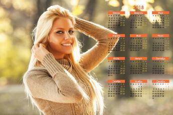 обоя календари, девушки, блондинка, улыбка