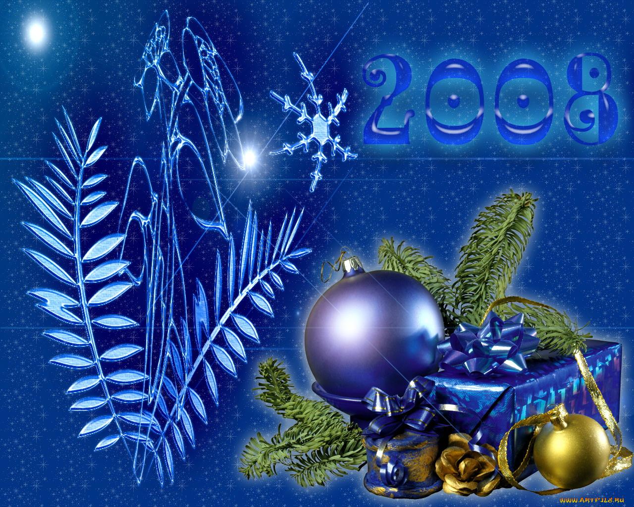 Открытки новогодние 2007 года