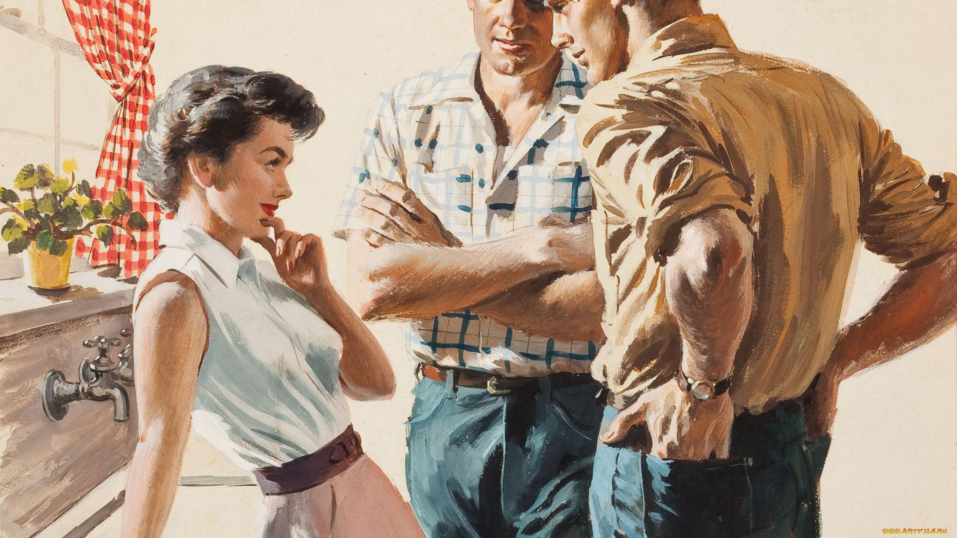 Своими, открытка с флиртом для мужчин