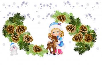 обоя праздничные, векторная графика , новый год, снегурочка, малыши, веточка, детская, олень, снежинки, шишки, арт, зайчик, праздник, ёлочка