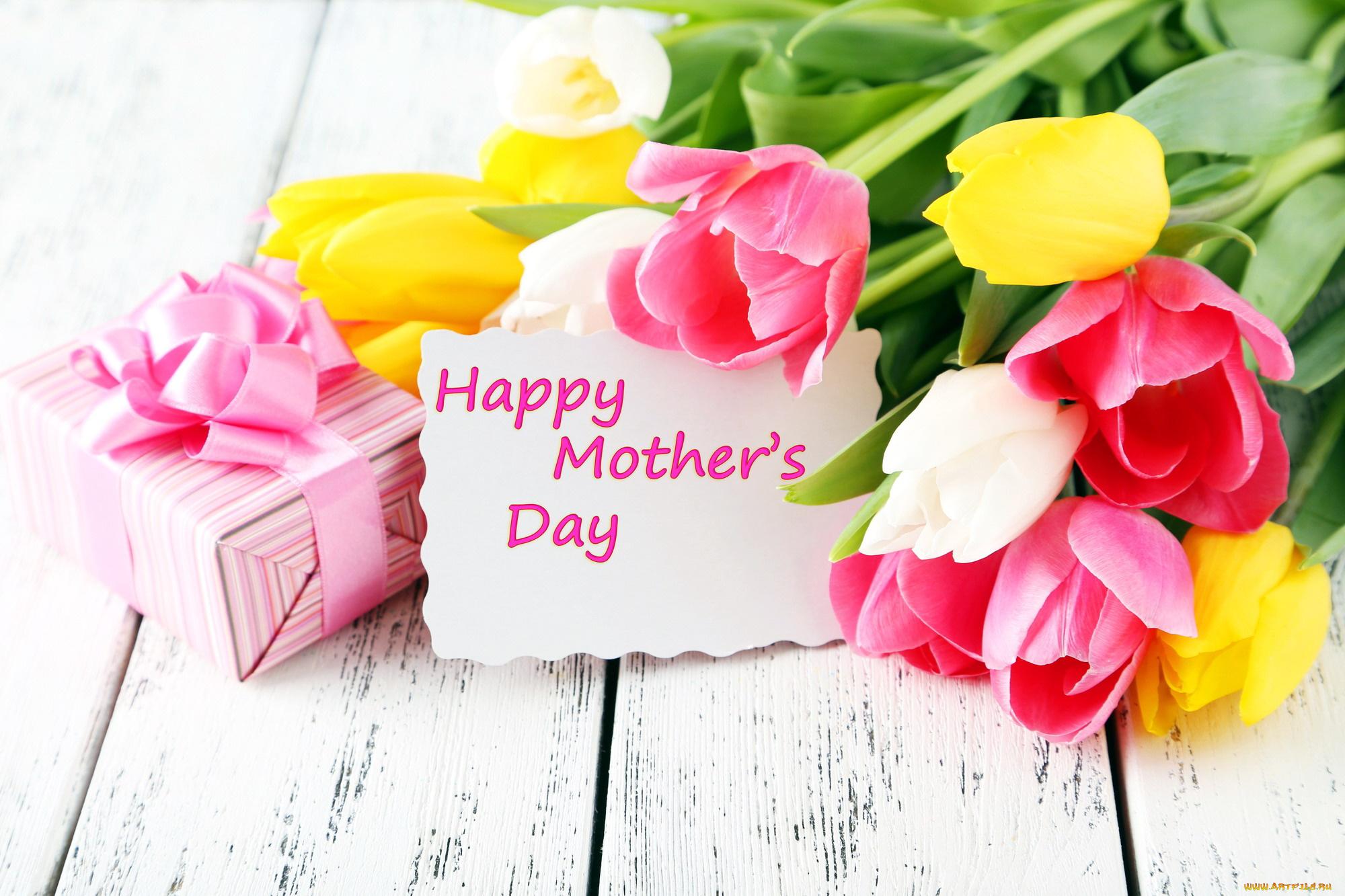 С днем матери картинки цветы маме, печальная словно