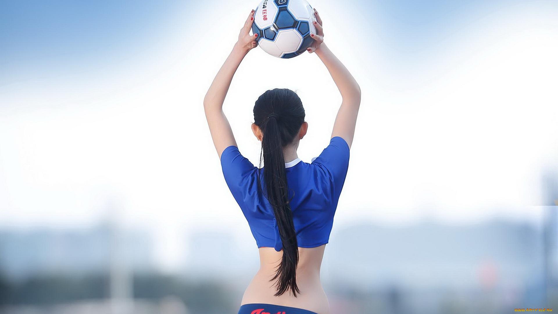 девушка спорт футбол без смс