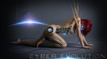 обоя фэнтези, роботы,  киборги,  механизмы, провода, фон, девушка