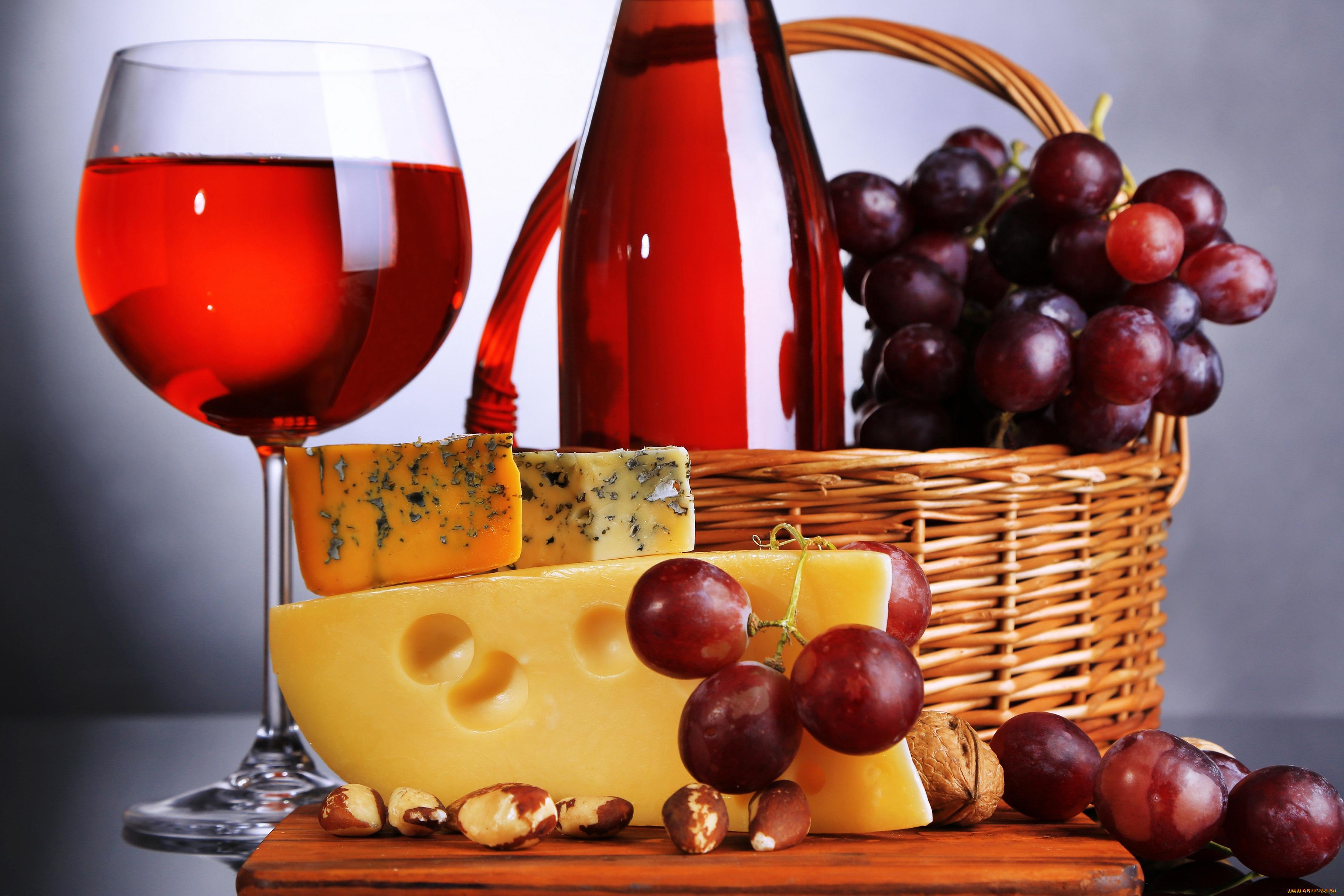 Картинки угощаю вином