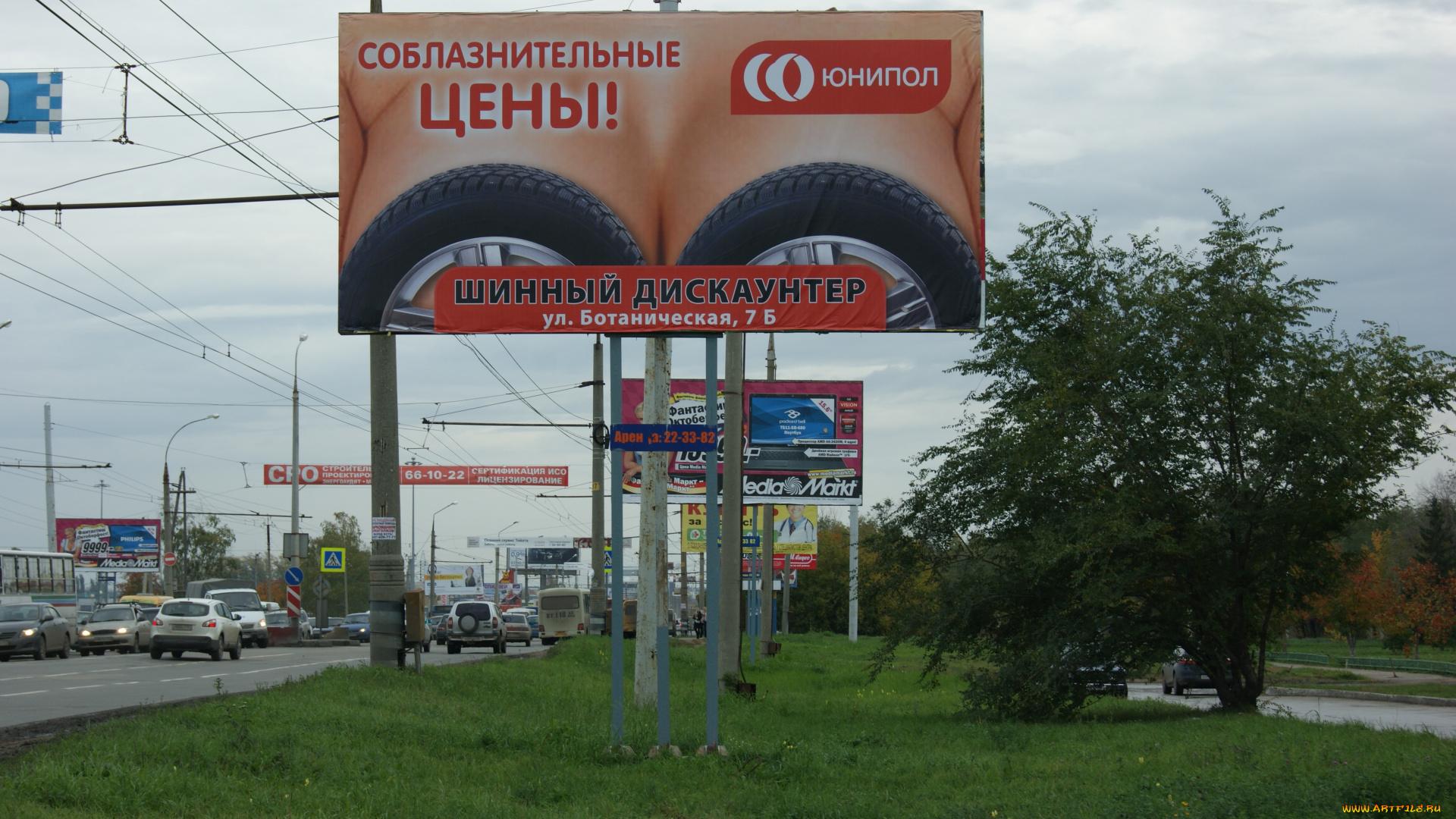 реклама на дорогах картинки технологии заключается динамическом