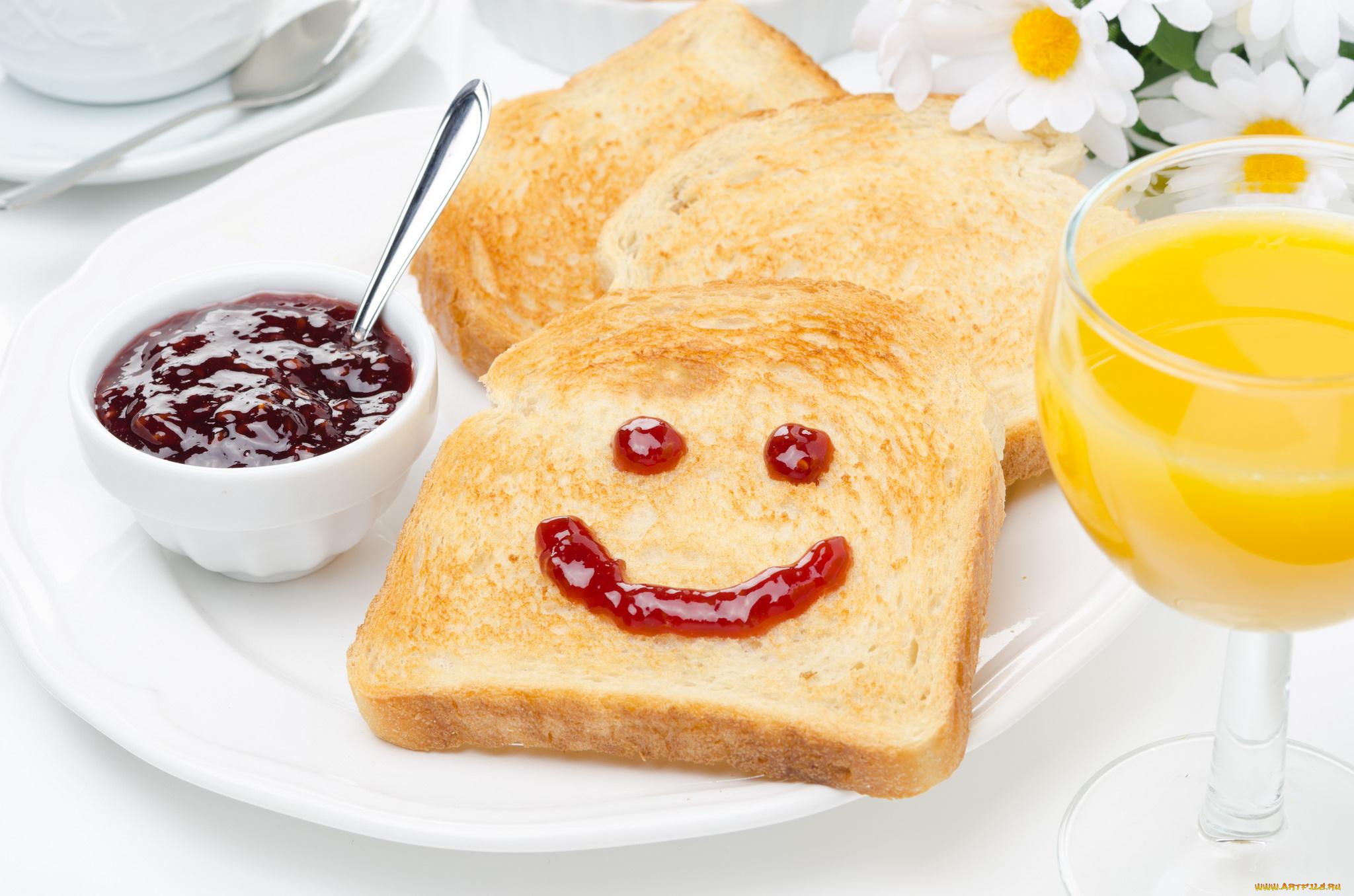Смешная картинка с тостом, ватсап
