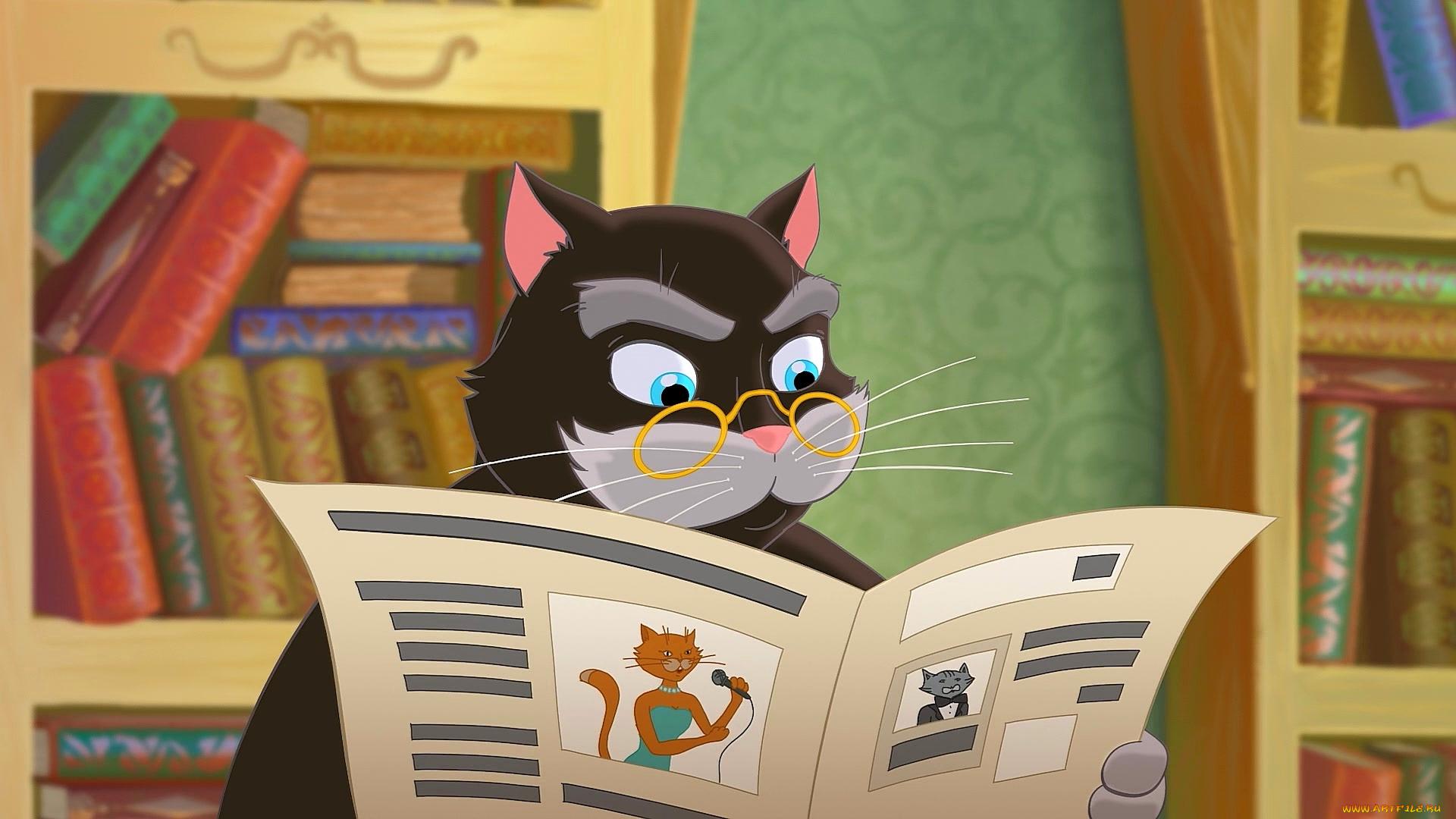 Фото кота ученого из трех богатырей
