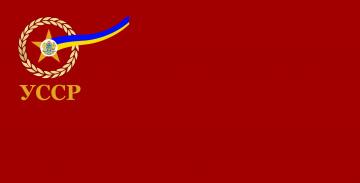обоя разное, флаги,  гербы, фон, герб