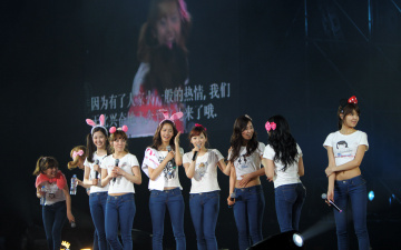 Картинка музыка girls generation snsd