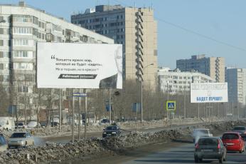 Картинка юмор приколы дома рекламные щиты автомобили снег столбы деревья дорога
