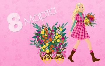 обоя праздничные, международный женский день - 8 марта, цветы, flowers, holiday, spring, 8, марта, девушка, colorful, весна