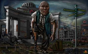 Картинка поле битвы москва юмор приколы руины валуев