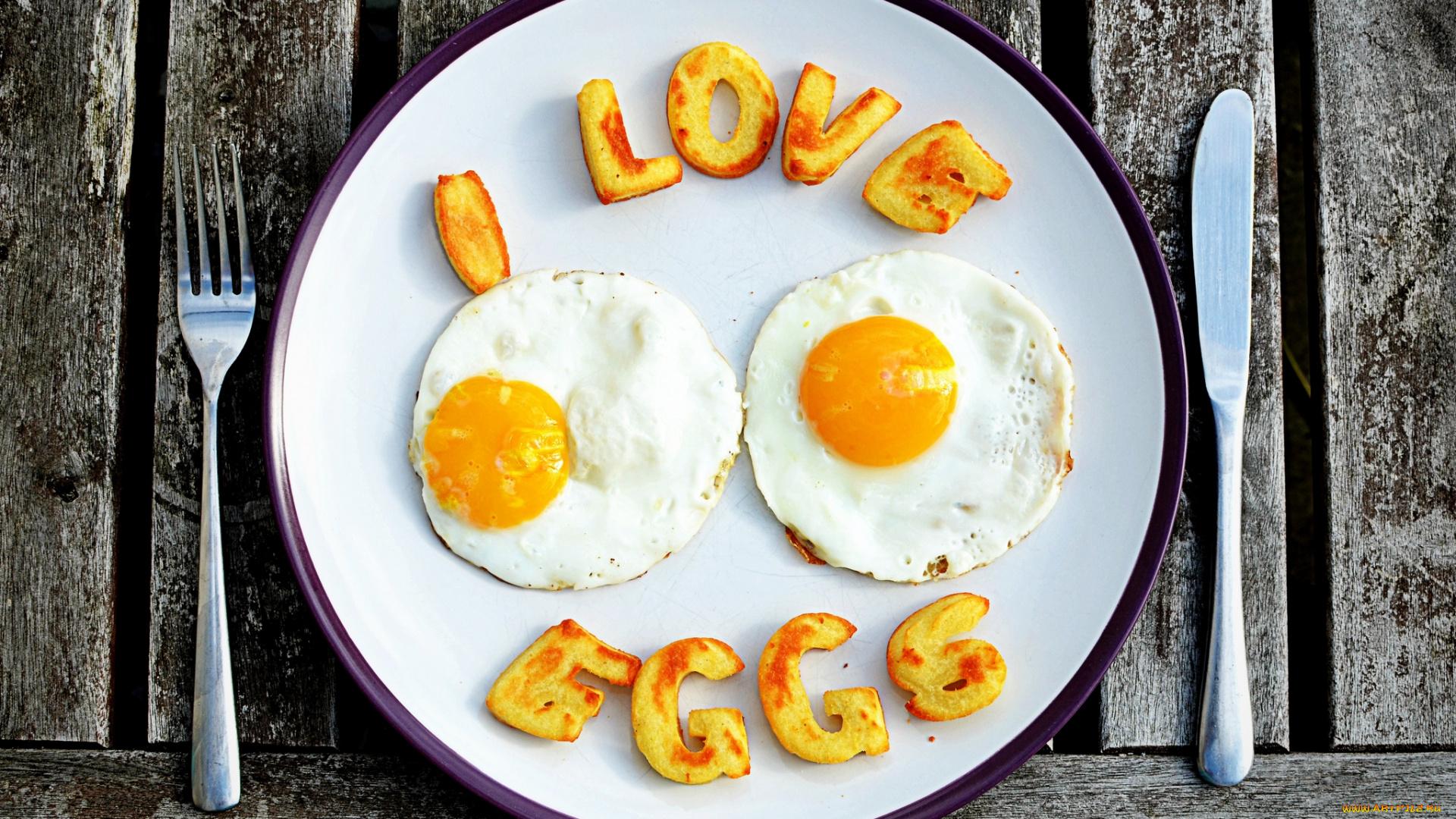 еда яичница желток  № 747060 бесплатно