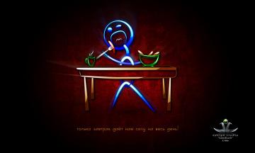 Картинка рисованные минимализм стол кофе человечек